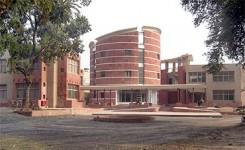 دانشگاه جامعه ملی اسلامی