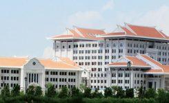 دانشگاه ژیامن